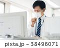 ビジネスマン(マスク) 38496071