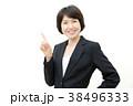 女性 OL 会社員の写真 38496333