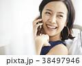 女性 リラックス 38497946