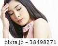 アジア人女性のポートレートシリーズ 38498271