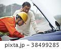 シニアドライバー カートラブル 38499285