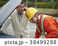 シニアドライバー カートラブル 38499288