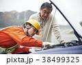 シニアドライバー カートラブル 38499325