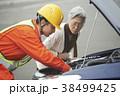 シニアドライバー カートラブル 38499425