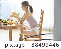 ライフスタイル ダイニング 野菜の写真 38499446