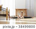 家事を楽しむ女性 38499800