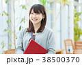 女性 笑顔 ノマドの写真 38500370