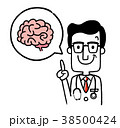 ベクター 医者 医師のイラスト 38500424