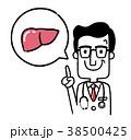 ベクター 人物 医師のイラスト 38500425