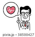 ベクター 医師 男性のイラスト 38500427