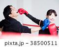 若い男女(ボクシング) 38500511