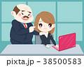 上司 ボス 社長のイラスト 38500583