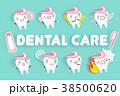 デンタル 歯科 デンタルケアのイラスト 38500620