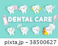 デンタル 歯科 デンタルケアのイラスト 38500627