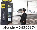 空港のビジネスマン 38500874