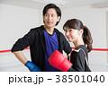 若い男女(ボクシング) 38501040