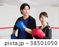 若い男女(ボクシング) 38501050