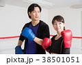 若い男女(ボクシング) 38501051