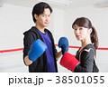 若い男女(ボクシング) 38501055