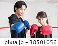 若い男女(ボクシング) 38501056