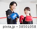 若い男女(ボクシング) 38501058