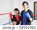 若い男女(ボクシング) 38501062