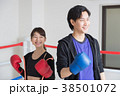 若い男女(ボクシング) 38501072
