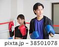 若い男女(ボクシング) 38501078