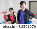 若い男女(ボクシング) 38501079