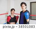 若い男女(ボクシング) 38501083