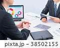 ビジネスマン ビジネス 商談の写真 38502155