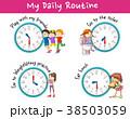 子供 子 置時計のイラスト 38503059
