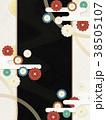 菊 背景素材 和のイラスト 38505107