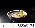 醤油ラーメン 38505174