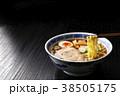 醤油ラーメン 38505175
