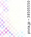 市松模様 和柄 和風のイラスト 38505550