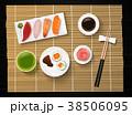 お寿司 すし 寿司のイラスト 38506095