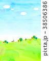 背景素材 木 丘のイラスト 38506386