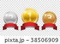 ベクタ ベクター ベクトルのイラスト 38506909