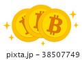 ビットコイン 仮想通貨 デジタル通貨のイラスト 38507749