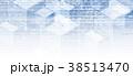 技術 デジタル コンセプトのイラスト 38513470