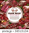 お肉 ミート 精肉のイラスト 38515134