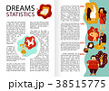 男 ヒューマン 夢のイラスト 38515775