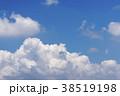 空 青空 雲の写真 38519198