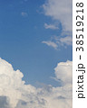 空 青空 雲の写真 38519218