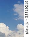 空 青空 雲の写真 38519219