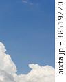 空 青空 雲の写真 38519220