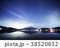 山中湖畔の流星のある夜景 38520652
