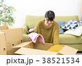 引っ越し 女性 ライフスタイルの写真 38521534