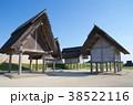 吉野ヶ里遺跡 高床倉庫 38522116